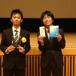 北陸イノベーショントライアル2019 ICTまちづくり賞受賞