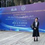 中国・厦門で行われた国際会議 PIERS 2019に参加